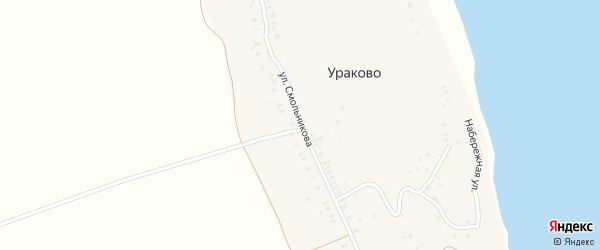 Улица Смольникова на карте деревни Ураково с номерами домов
