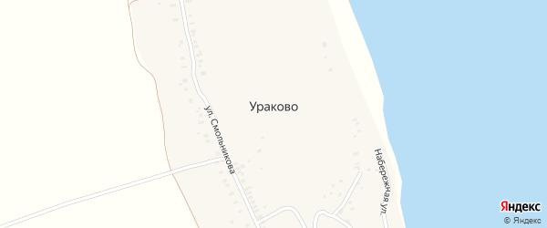 Набережная улица на карте деревни Ураково с номерами домов