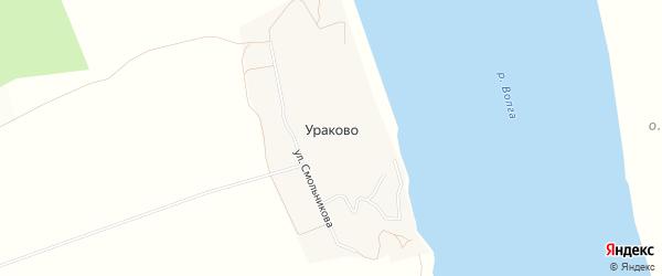 Карта деревни Ураково в Чувашии с улицами и номерами домов