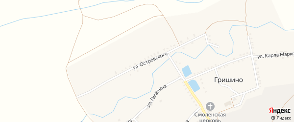 Улица Островского на карте села Гришино с номерами домов