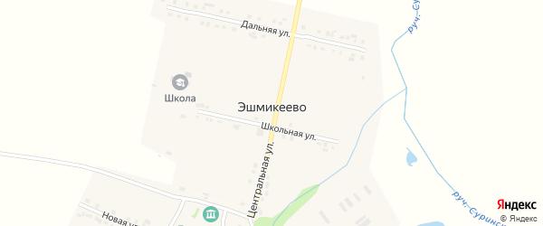 Школьная улица на карте села Эшмикеево с номерами домов