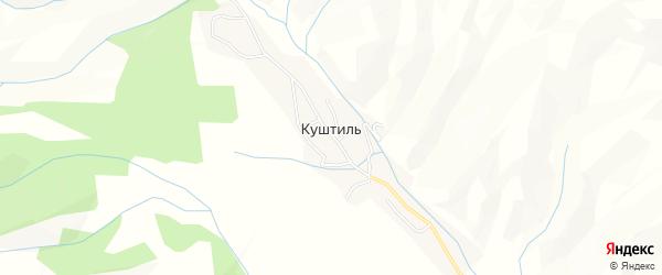 Карта села Куштиля в Дагестане с улицами и номерами домов