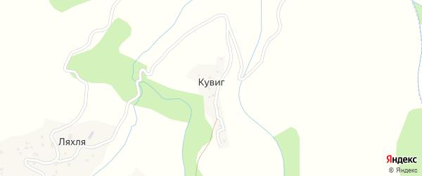 Улица Ленина на карте села Кувига с номерами домов