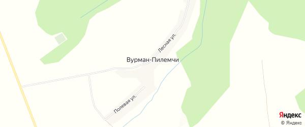 Карта деревни Вурмана-Пилемчи в Чувашии с улицами и номерами домов