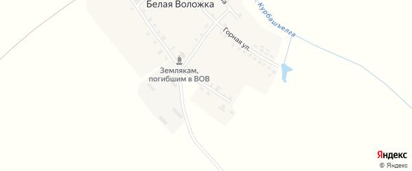 Новая улица на карте деревни Белой Воложки с номерами домов