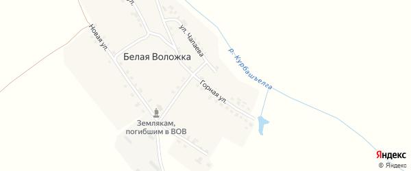 Горная улица на карте деревни Белой Воложки с номерами домов