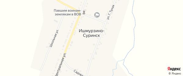 Садовая улица на карте деревни Ишмурзино-Суринска с номерами домов