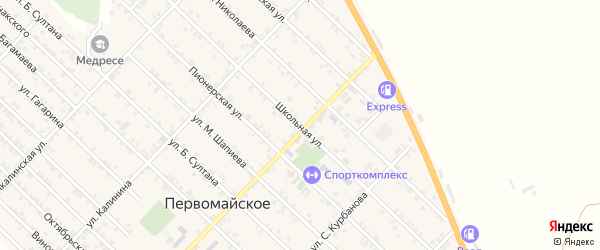 Школьная улица на карте Первомайского села с номерами домов