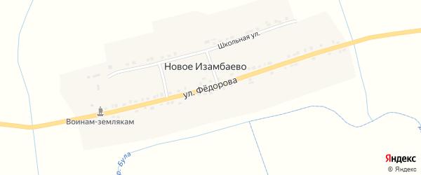 Улица Федорова на карте деревни Новое Изамбаево с номерами домов