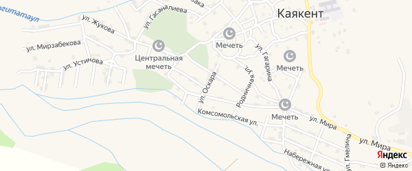 Улица Оскара на карте села Каякента с номерами домов