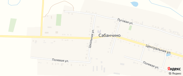Школьная улица на карте села Сабанчино с номерами домов