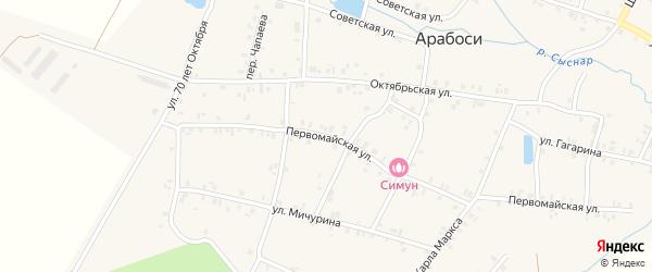 Первомайская улица на карте деревни Арабосей с номерами домов