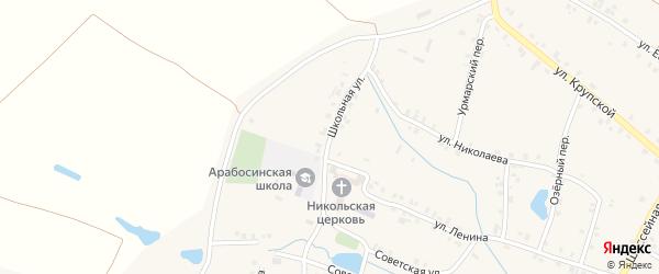 Школьная улица на карте деревни Арабосей с номерами домов