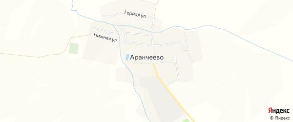Карта деревни Аранчеево в Чувашии с улицами и номерами домов