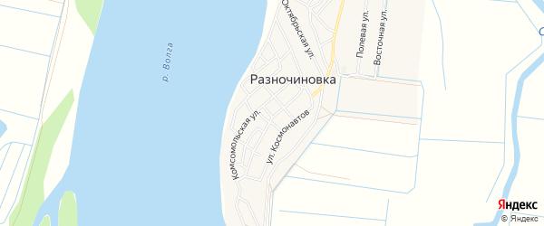 Карта села Разночиновки в Астраханской области с улицами и номерами домов