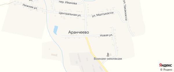 Новая улица на карте деревни Аранчеево с номерами домов