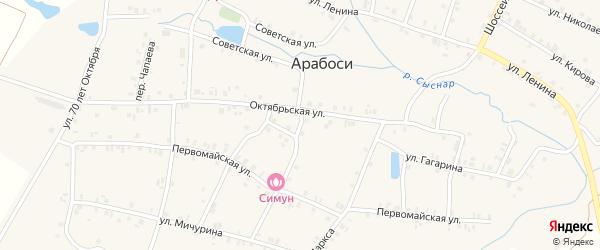 Торговый переулок на карте деревни Арабосей с номерами домов