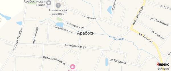 Садовый переулок на карте деревни Арабосей с номерами домов