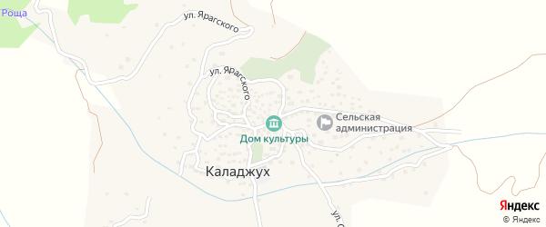 Улица Стальского на карте села Каладжуха с номерами домов