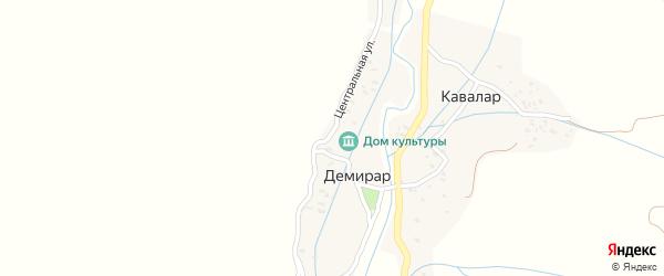 Центральная улица на карте села Демирара с номерами домов