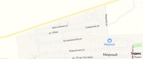Абая улица на карте Мирного поселка с номерами домов