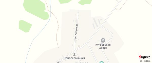 Улица Кайрикас на карте деревни Кугеево с номерами домов