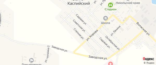Степная улица на карте Волго-Каспийского поселка с номерами домов
