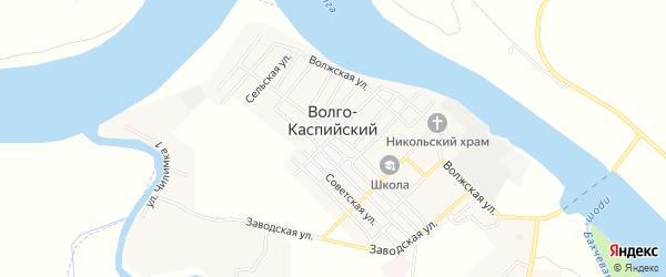 Карта Волго-Каспийского поселка в Астраханской области с улицами и номерами домов