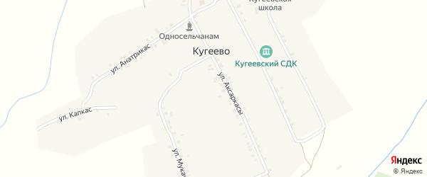Улица Капкас на карте деревни Кугеево с номерами домов