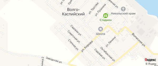 Садовая улица на карте Волго-Каспийского поселка с номерами домов