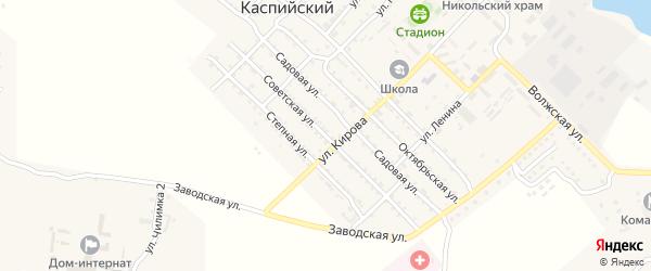 Советская улица на карте Волго-Каспийского поселка с номерами домов