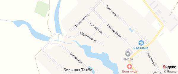 Овражная улица на карте села Большей Таяба с номерами домов