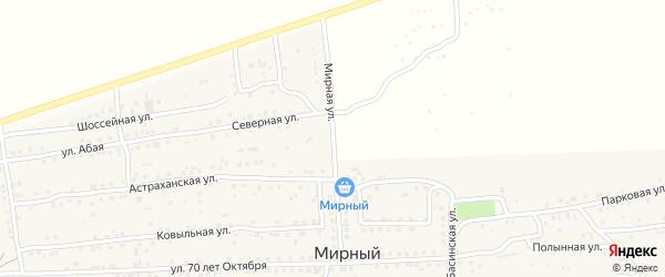 Мирная улица на карте Мирного поселка с номерами домов
