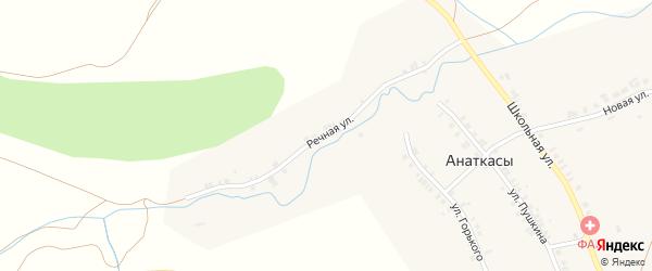 Речная улица на карте деревни Анаткас с номерами домов