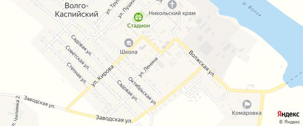 Улица Ленина на карте Волго-Каспийского поселка с номерами домов