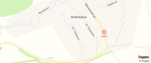 Улица Горького на карте деревни Анаткас с номерами домов