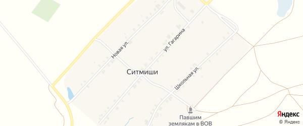 Улица Гагарина на карте деревни Ситмиши с номерами домов