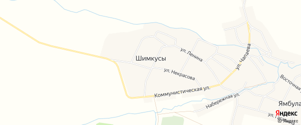 Карта села Шимкусы в Чувашии с улицами и номерами домов
