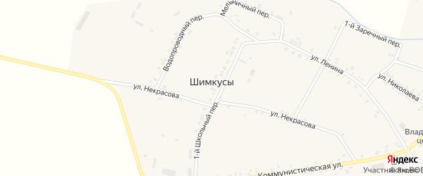 1-й Заречный переулок на карте села Шимкусы с номерами домов