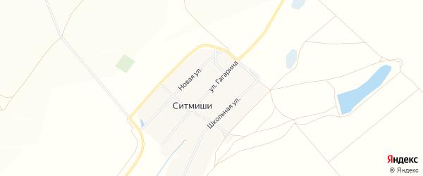 Карта деревни Ситмиши в Чувашии с улицами и номерами домов