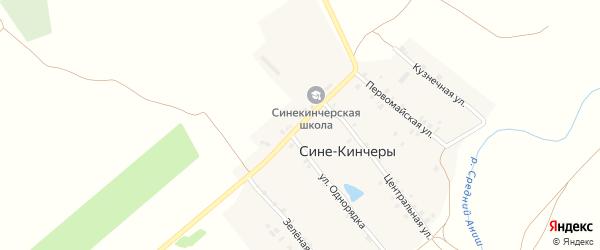 Школьная улица на карте деревни Сине-Кинчеры с номерами домов