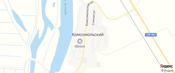 Карта Комсомольского поселка в Астраханской области с улицами и номерами домов