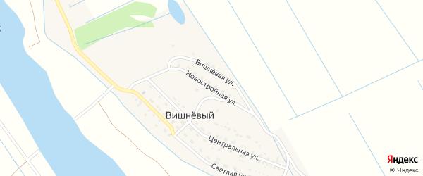 Новостройная улица на карте Вишневого поселка с номерами домов