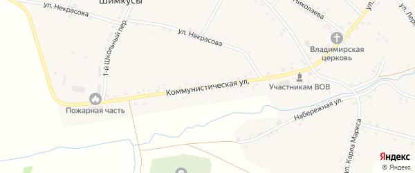 Коммунистическая улица на карте села Шимкусы с номерами домов