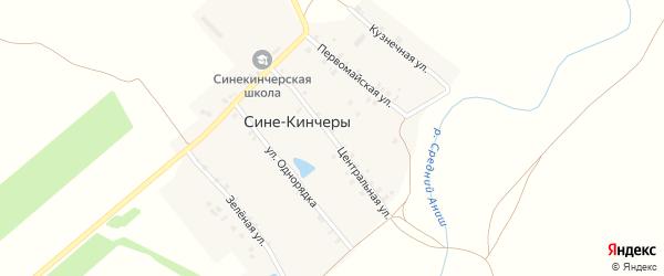 Центральная улица на карте деревни Сине-Кинчеры с номерами домов