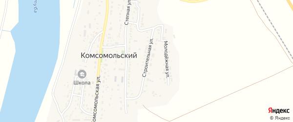 Строительная улица на карте Комсомольского поселка с номерами домов