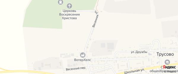 Весенняя улица на карте поселка Трусово с номерами домов