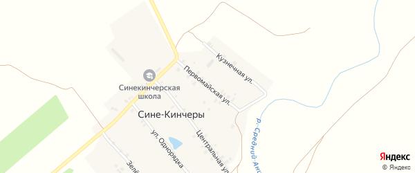 Первомайская улица на карте деревни Сине-Кинчеры с номерами домов