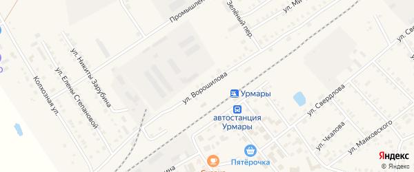 Улица Ворошилова на карте поселка Урмары с номерами домов