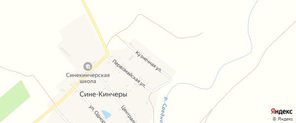 Кузнечная улица на карте деревни Сине-Кинчеры с номерами домов